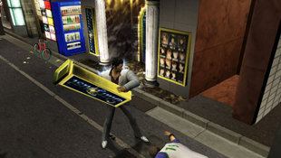 Yakuza™ Screenshot 3