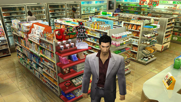 Yakuza™ Screenshot 4