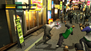 Yakuza™ Screenshot 6