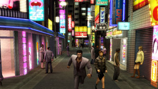 Yakuza™ Screenshot 9