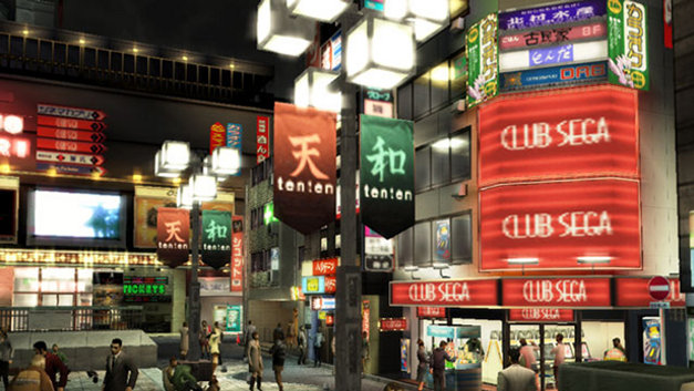 Yakuza™ Screenshot 10
