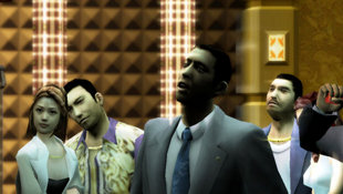 Yakuza™ Screenshot 12