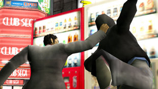 Yakuza™ Screenshot 15