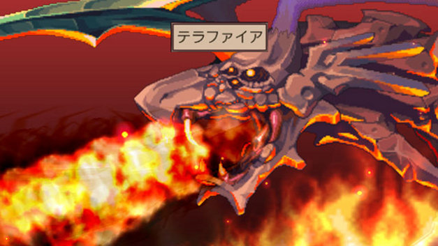 Disgaea 2: Cursed Memories Screenshot 4