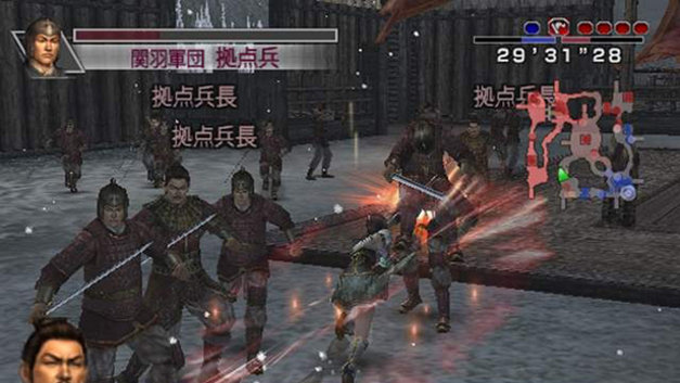Dynasty Warriors 5 Empires Screenshot 1