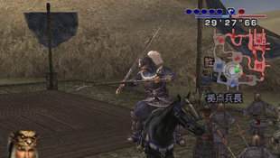 Dynasty Warriors 5 Empires Screenshot 2