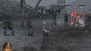 Dynasty Warriors 5 Empires Screenshot 5