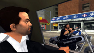 Grand Theft Auto: Liberty City Stories Screenshot 5