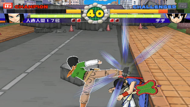 Super DragonBall® Z Screenshot 10