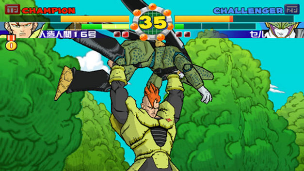 Super DragonBall® Z Screenshot 1