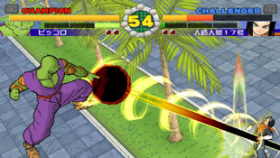 Super DragonBall® Z Screenshot 2