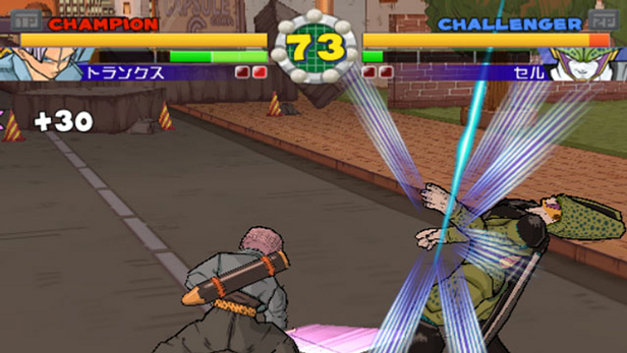 Super DragonBall® Z Screenshot 4