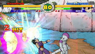 Super DragonBall® Z Screenshot 5