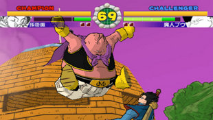 Super DragonBall® Z Screenshot 8
