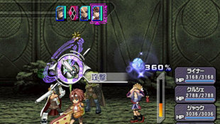 Ar tonelico: Melody of Elemia Screenshot 2