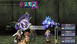 Ar tonelico: Melody of Elemia Screenshot 3
