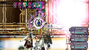 Ar tonelico: Melody of Elemia Screenshot 5