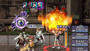 Ar tonelico: Melody of Elemia Screenshot 6