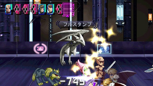 Ar tonelico: Melody of Elemia Screenshot 7