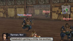 Samurai Warriors 2 Screenshot 9