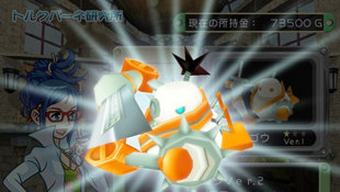 Tokobot Plus: Mysteries of the Karakuri Screenshot 8
