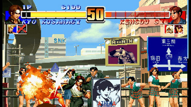 The King of Fighters Collection: The Orochi Saga Screenshot 10