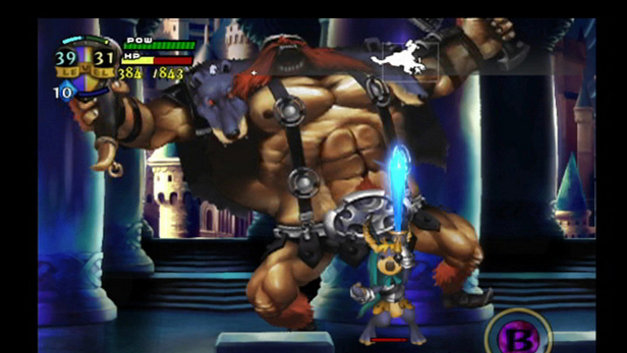 Odin Sphere Screenshot 1