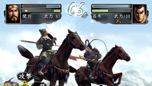 Romance of the Three Kingdoms XI Screenshot 5