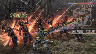 Warriors Orochi Screenshot 2