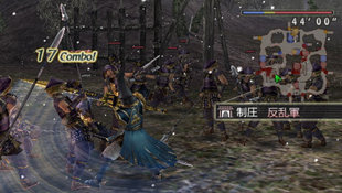 Warriors Orochi Screenshot 3