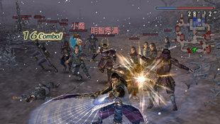 Warriors Orochi Screenshot 6