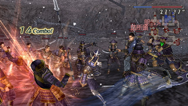 Warriors Orochi Screenshot 7