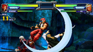 NeoGeo Battle Coliseum Screenshot 2