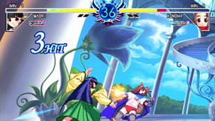 Arcana Heart Screenshot 2