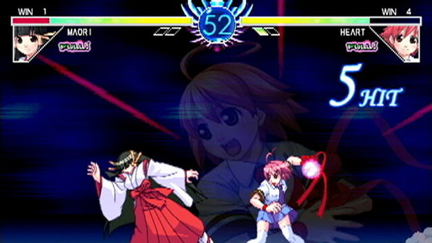 Arcana Heart Screenshot 4