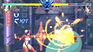 Arcana Heart Screenshot 5