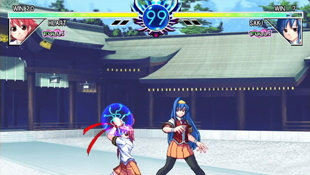 Arcana Heart Screenshot 12