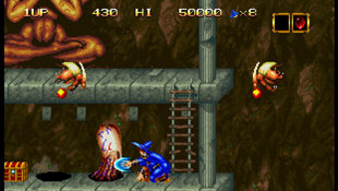 SNK Arcade Classics Volume 1 Screenshot 11
