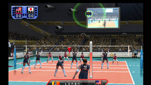 Women's Volleyball Championship Screenshot 5
