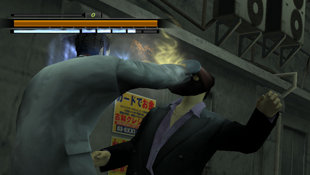 Yakuza 2 Screenshot 5