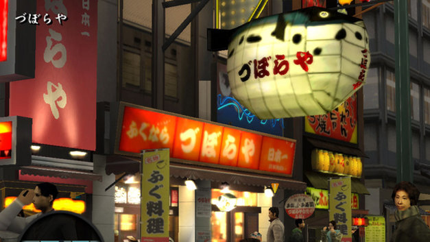 Yakuza 2 Screenshot 7