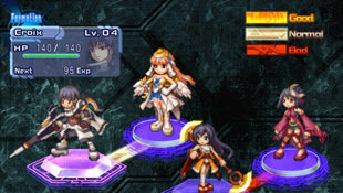 Ar tonelico 2: Melody of Metafalica Screenshot 5