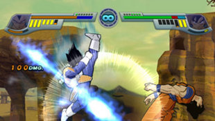 Dragon Ball Z: Infinate World Screenshot 9