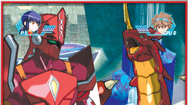 Bakugan™ Battle Brawlers™ Screenshot 1