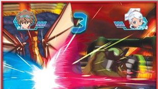 Bakugan™ Battle Brawlers™ Screenshot 2