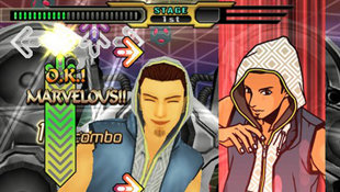 Dance Dance Revolution ® X2 Screenshot 2