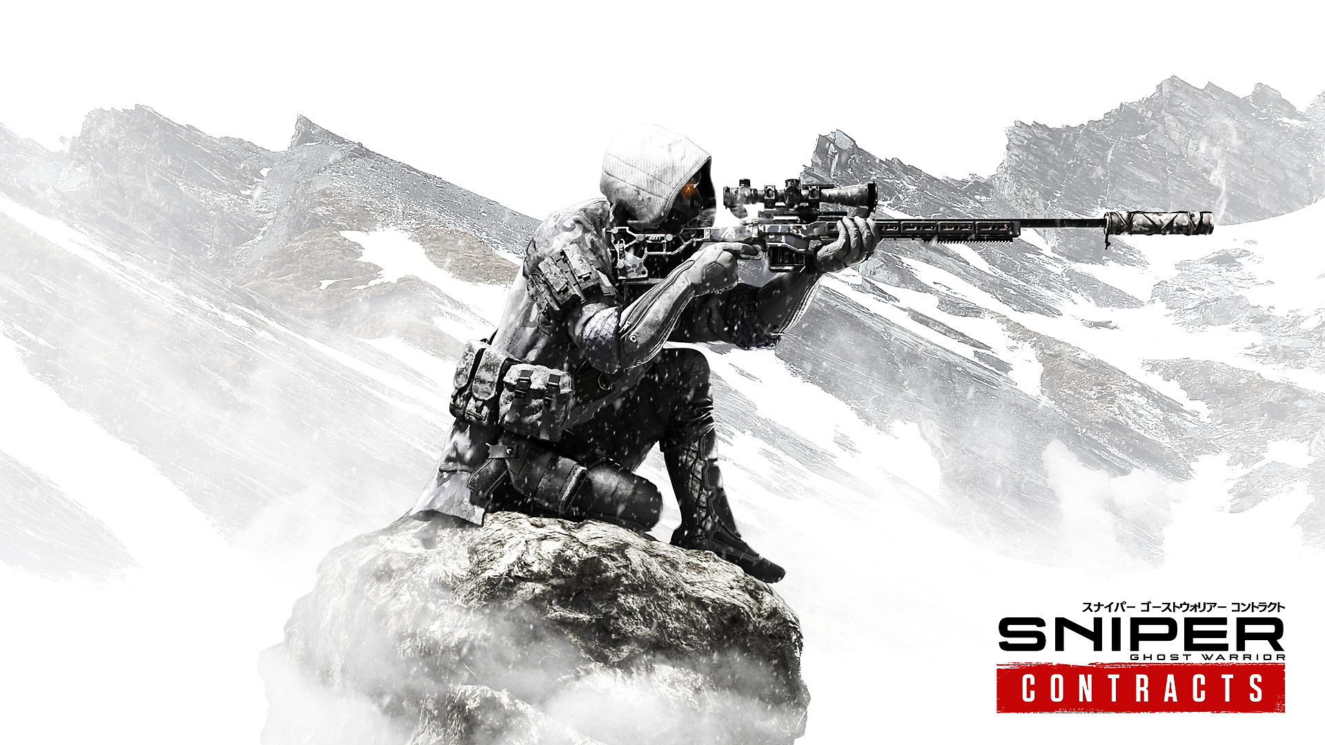 Sniper Ghost Warrior Contracts Decorative Background