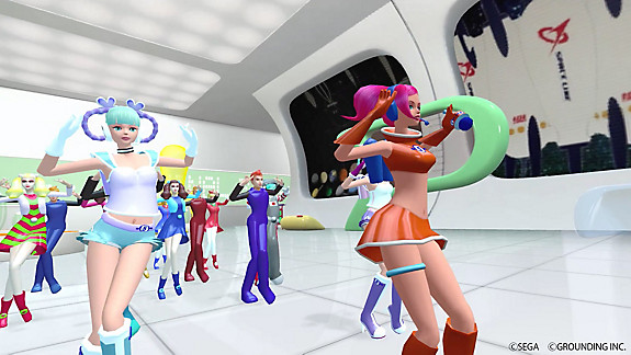 Space Channel 5 VR: Kinda Funky News Flash! - Screenshot INDEX