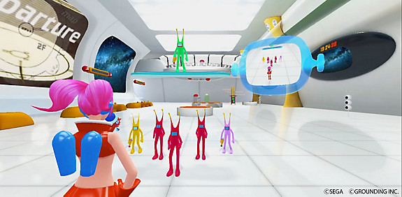 Space Channel 5 VR Kinda Funky News Flash! - Screenshot INDEX