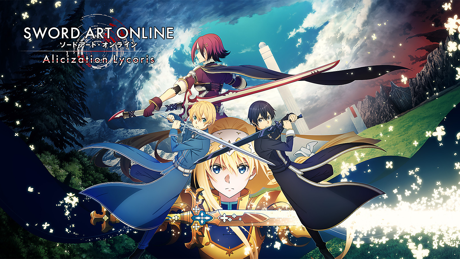 SWORD ART ONLINE Alicization Lycoris Game | PS4 - PlayStation